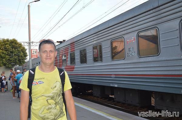 Вокзал-в-Лазаревском