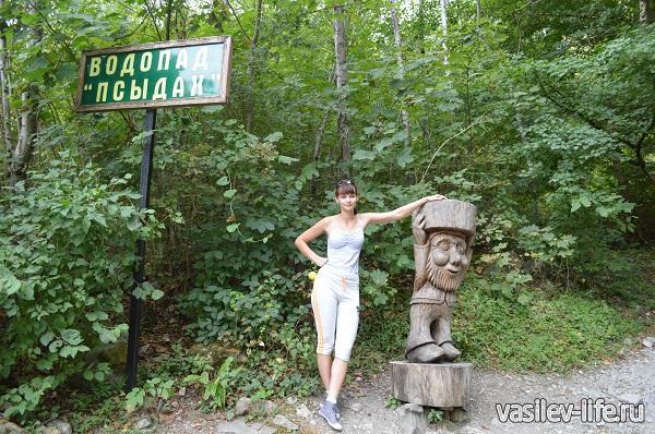 Вход-к-водопаду-Псыдах