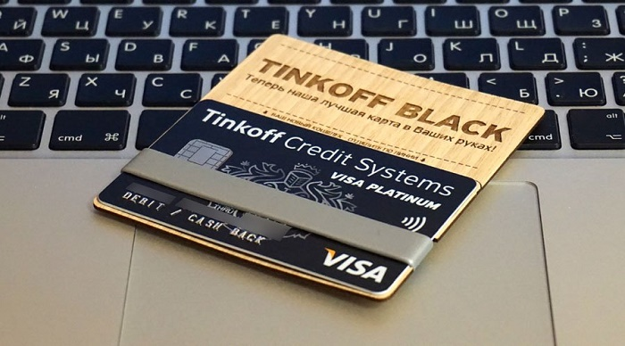 debetovaya-karta-tinkoff-black