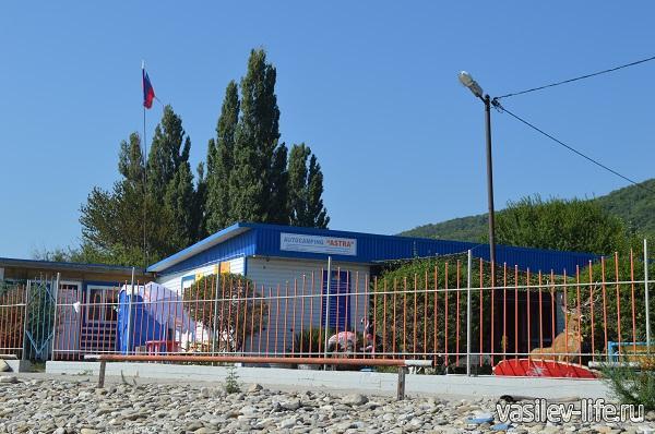 Соседний кемпинг на черном море Астра (Аше)