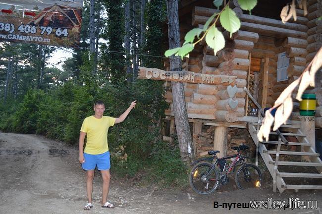 Кемпинг-на-черном-море-Сосновый-рай