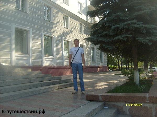 Гостиница Волга в Самаре