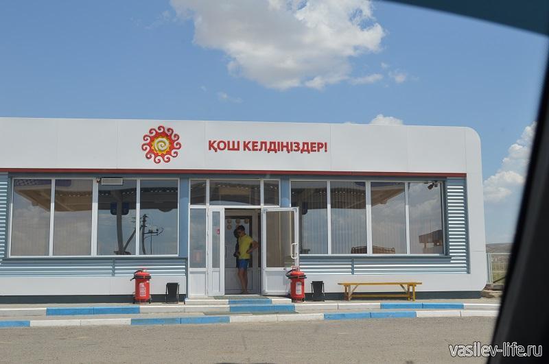 АГЗС в Казахстане