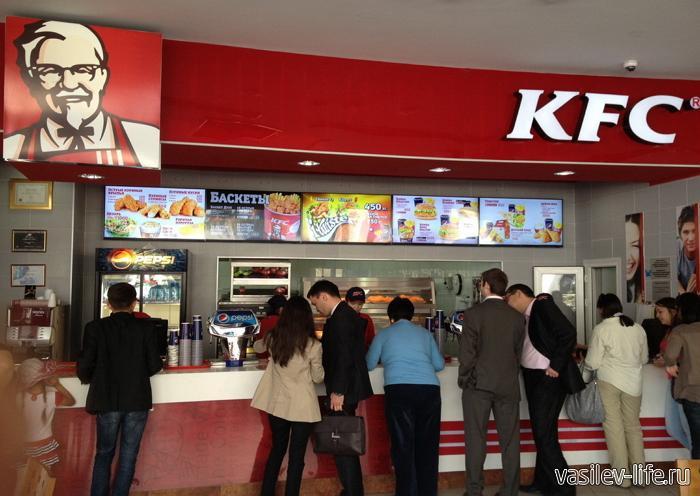 «KFC»