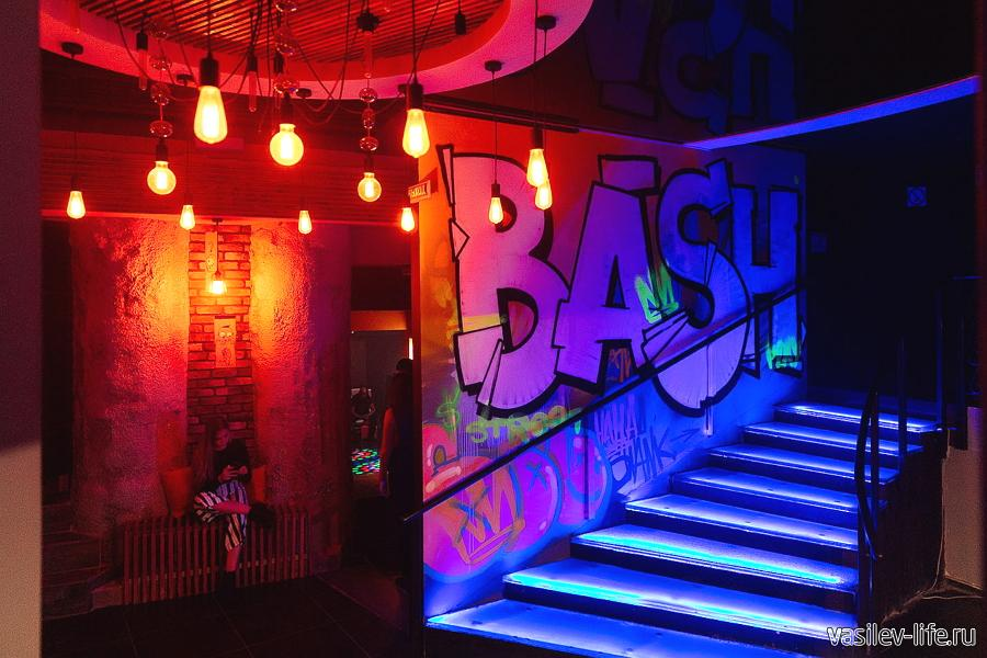 Bash Night Club в Казани