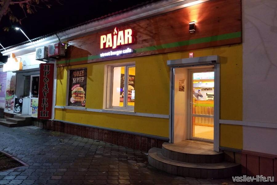 Cafe' PAJAR Burger