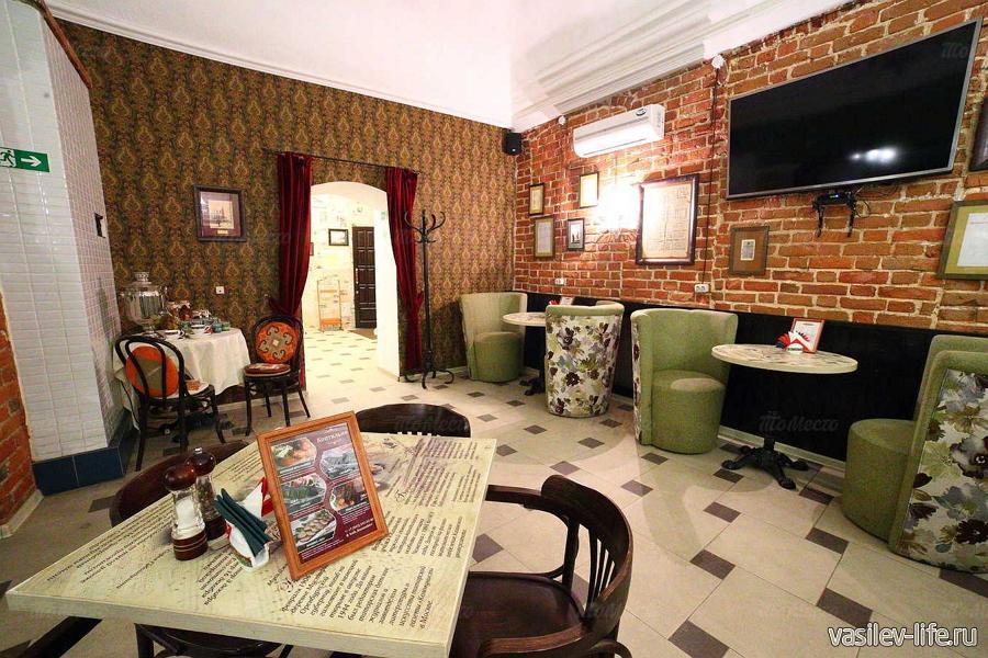 Cafe Kazan
