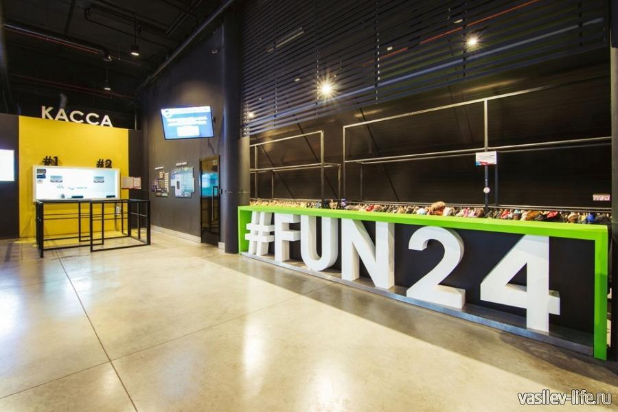 FUN24 в Казани