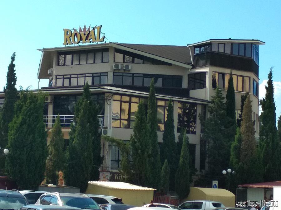 Royal - отель в Судаке
